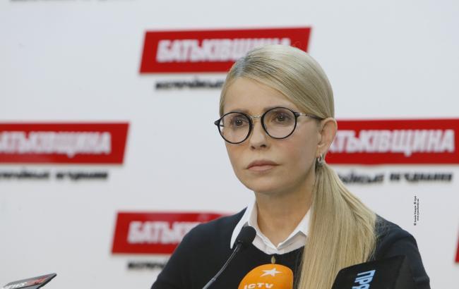 Тимошенко вслучае победы навыборах ликвидирует «Нафтогаз»