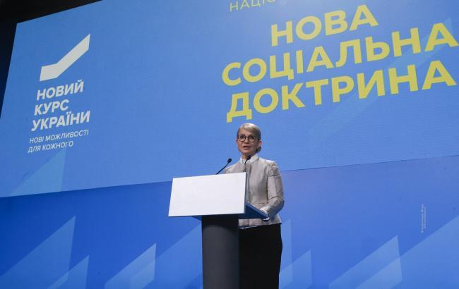 Тимошенко виступила за страхову медицину в Україні