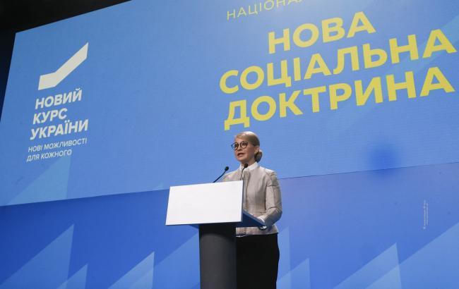 Тимошенко: фінансування освіти є однією з гарантій нацбезпеки
