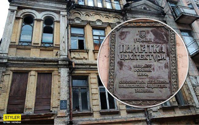 Знищують пожежами: жахливий стан пам'яток в Україні просто вражає