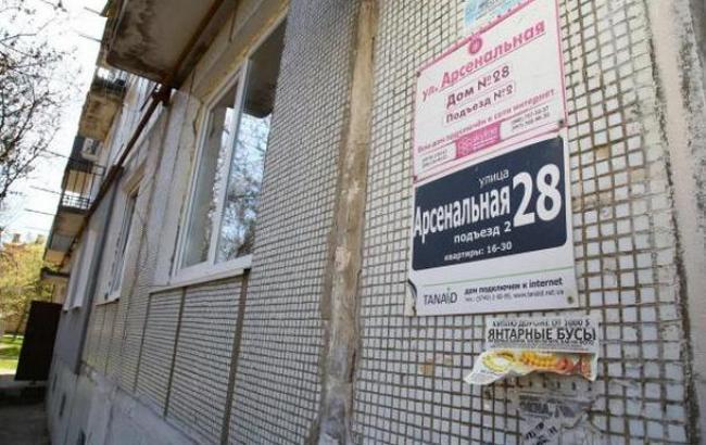 ВБалаклее практически 4 тыс. граждан пострадали из-за взрывов боеприпасов