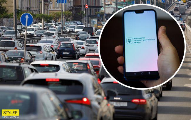 Украинцы смогут растаможить авто через смартфон