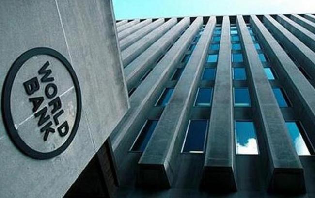 Фото: Всемирный банк