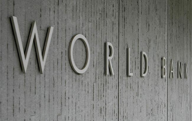 Фото: Всемирный банк сохранил прогноз роста ВВП Украины на 2017 год