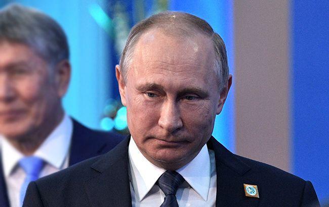 Фото: Володимир Путін (kremlin.ru)