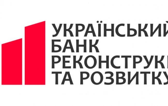 Фото: УБРР знову спробують продати