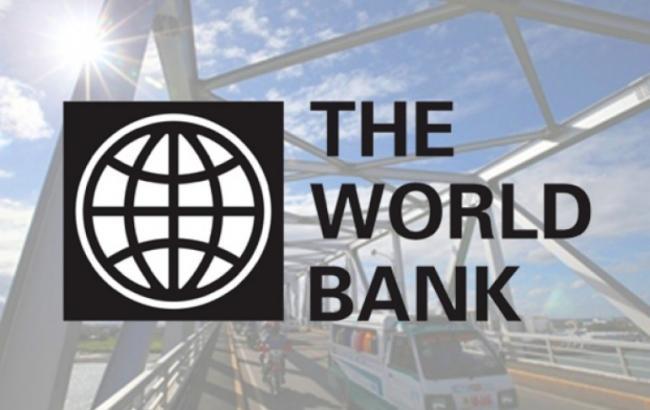 Всемирный банк сделал объявление онационализации «ПриватБанка»