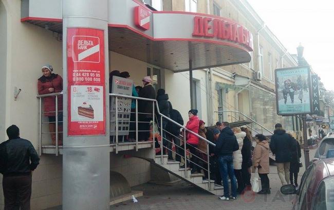 """Фонд гарантирования вкладов продлевает выплаты по """"Дельта Банку"""""""