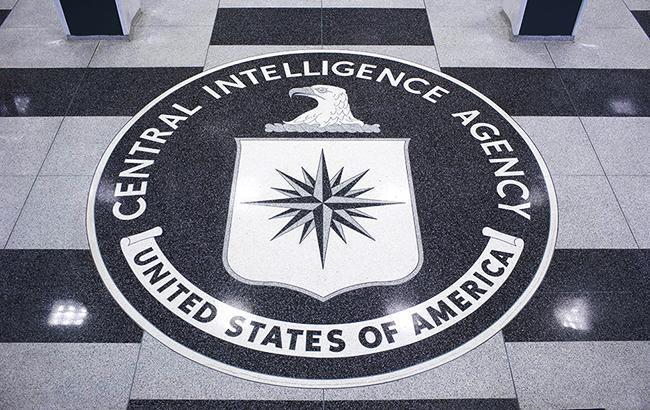 Фото: ЦРУ