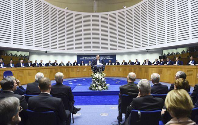 ЄСПЛ проведе слухання у рамках справи проти Росії щодо Криму