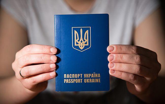 Украина поднялась на 30-е место в рейтинге самых влиятельных паспортов