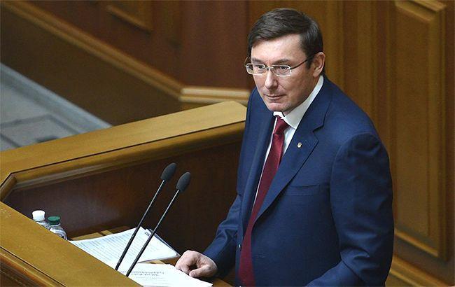 Луценко рассказал, как Порошенко отреагировал на его заявление об отставке