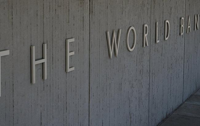 Всемирный банк: втекущем году ВВП Российской Федерации сократится на1,2%