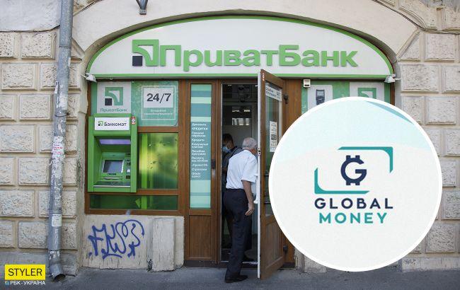 Эксперт о ситуации с GlobalMoney: коммерческие структуры вынуждены выполнять функции правоохранителей