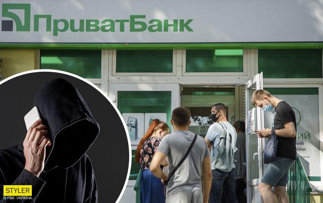 ПриватБанк попередив українців про нове шахрайство: як працює схема