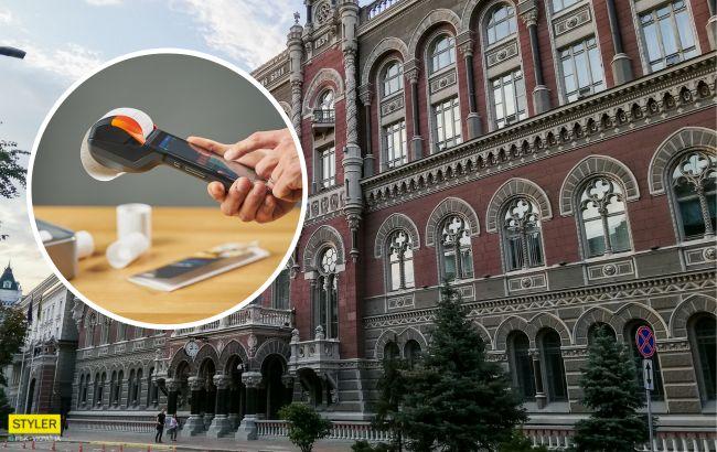В Україні будуть видавати готівку в магазинах: названа дата нововведення