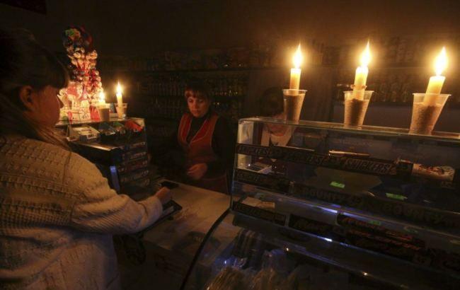 Фото (Reuters): Крим без світла