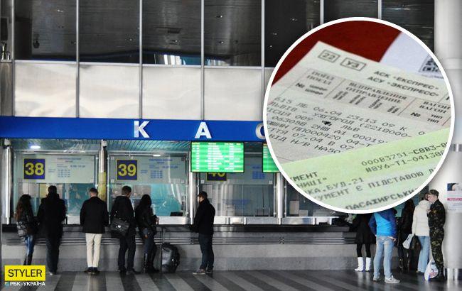 Укрзализныця влипла в скандал из-за карантина: деньги не возвращают