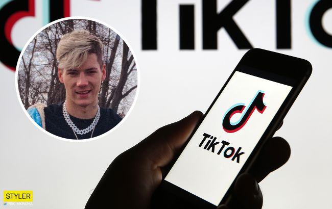 Ограбил ребенка: тик-токер Волошин за выходку с iPhone может сесть в тюрьму