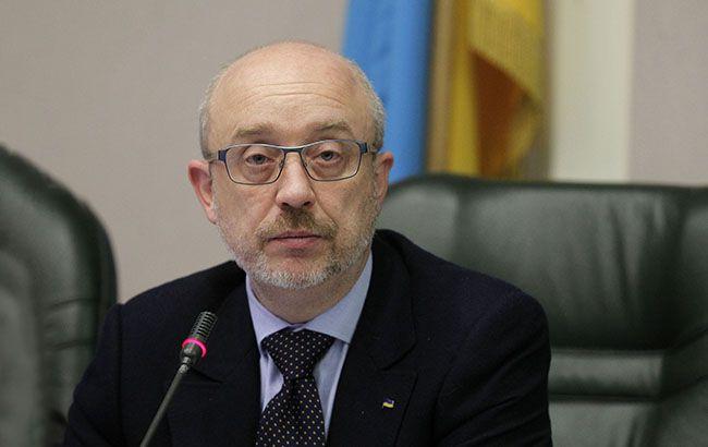 Особливий статус Донбасу ніколи не буде внесено до Конституції України, - Резніков