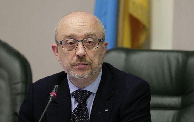 Россия остается участником военного конфликта на Донбассе, - Резников