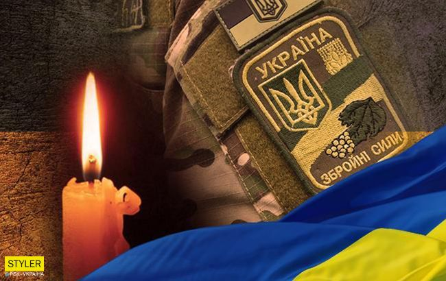 На Донбассе погиб украинский разведчик при выполнении боевого задания