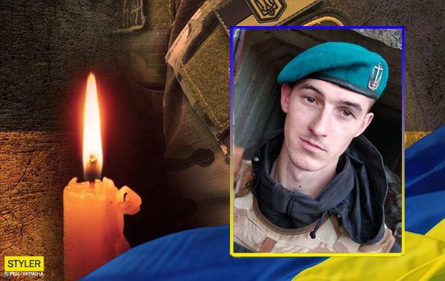 Волонтери називали своїм Синочком: на фронті загинув молодий морпіх з Луганська (фото)