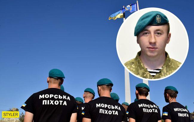 На фронті загинув 25-річний український воїн: морпіхи жорстко відповіли окупантам