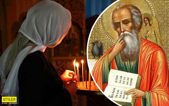 День Іоанна Богослова: що можна і не можна робити, всі прикмети