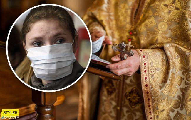 Пасха на карантине: кому строго запретят посещать церковь