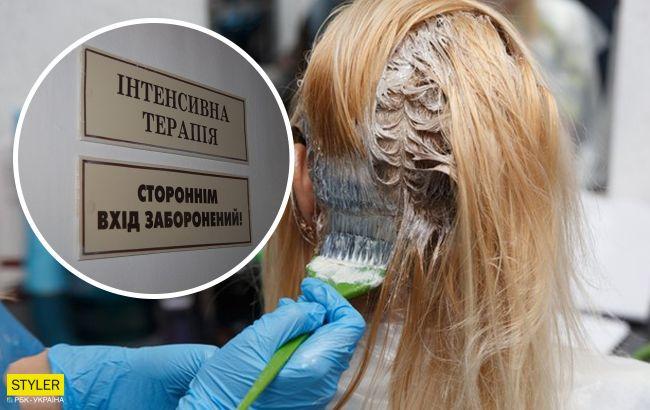 Хотела быть красивой, а едва не лишилась скальпа у парикмахера: под Ровно разгорается скандал