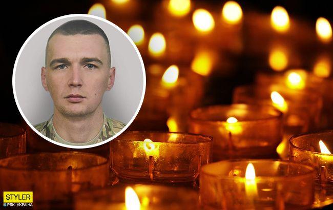 Вечная память: стало известно имя погибшего на Донбассе воина (фото)