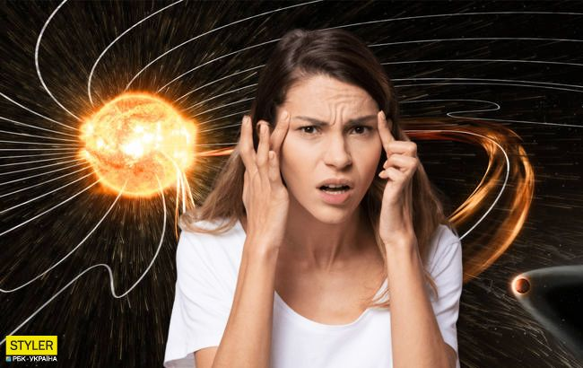 Землю накроют самые сильные магнитные бури в году: как уберечь голову