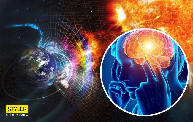 """В августе 2021 нас ждет """"каскад"""" магнитных бурь: самые опасные даты"""