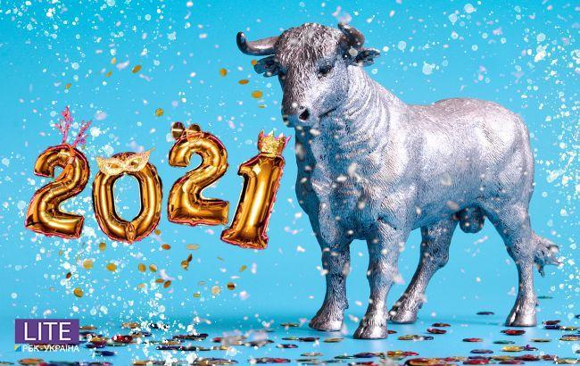 Новий рік 2021: астролог розповіла, як зустрічати, що дарувати і готувати