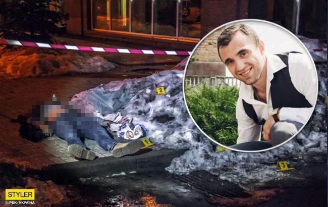 Убийство сотудника госохраны в Киеве: кем был погибший (фото)