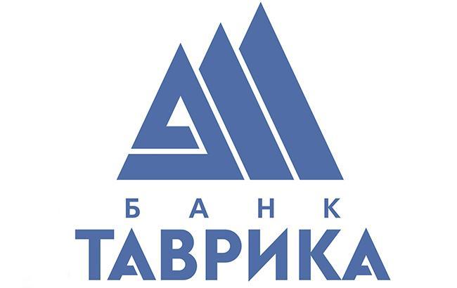Фото: в активах банку були акції КЮЗ і картини (tavrika.com)