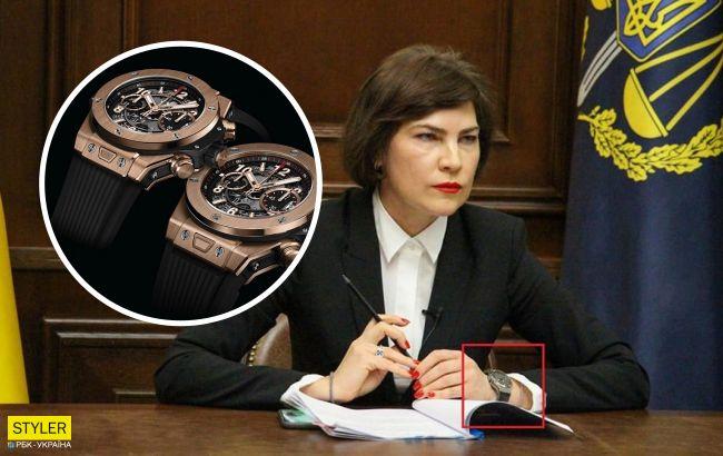 Венедиктова розповіла про свій годинник вартістю 10 тисяч євро: це підробка