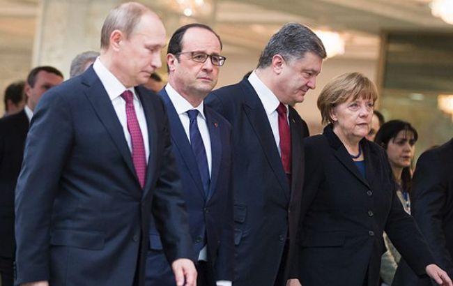 """Фото: главы стран """"нормандской четверки"""""""