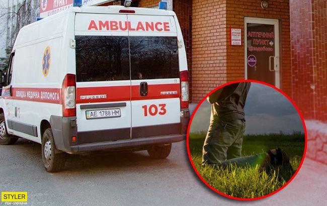 Стояв на колінах біля лікарні: деталі моторошної смерті чоловіка у Дніпрі