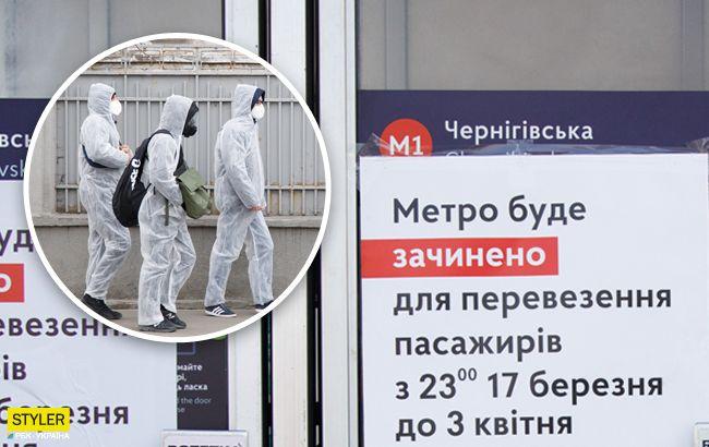 Чрезвычайная ситуация в Киеве: разрешат ли выходить из дома и как накажут