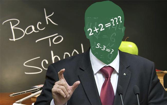 Генератор проблем: чем запомнится Сергей Квит на посту министра образования и науки