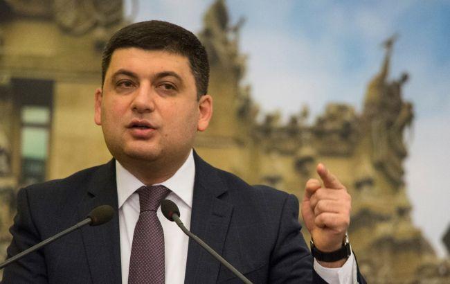 Гройсман: Бюджет госпрограммы «Доступные лекарства» будет увеличен до750 млн грн