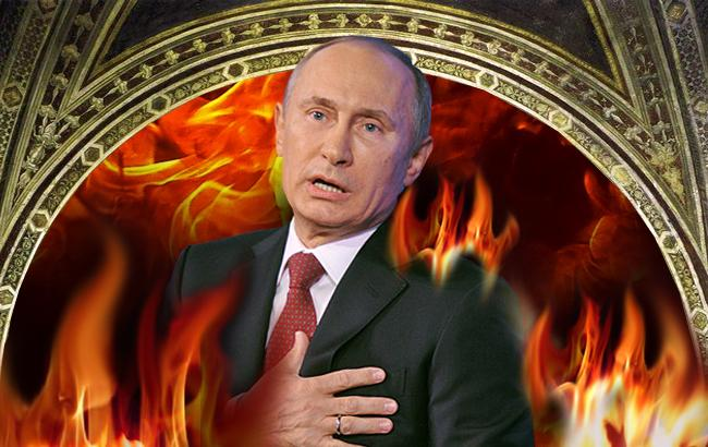 Фото: Путін як символ зла (Колаж РБК-Україна)