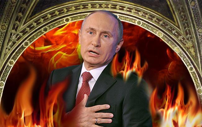 Фото: Путин как символ зла (Коллаж РБК-Украина)