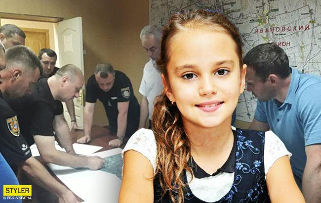 Загадкове зникнення 11-річної Даші: всі подробиці розслідування