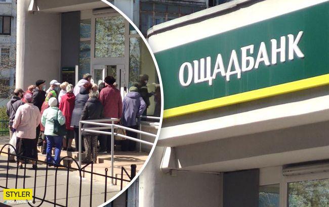 """Пенсионеры в Киеве устроили давку под банком: """"карантинные"""" фото"""
