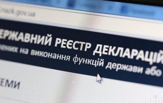 Держспецзв'язку заявила про неможливість поновлення експертизи е-декларування