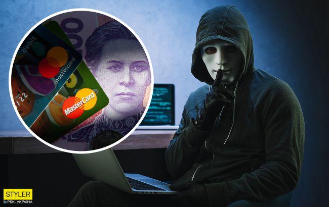 """На вашу картку """"помилково"""" перерахували гроші: розкрита нова схема шахрайства"""