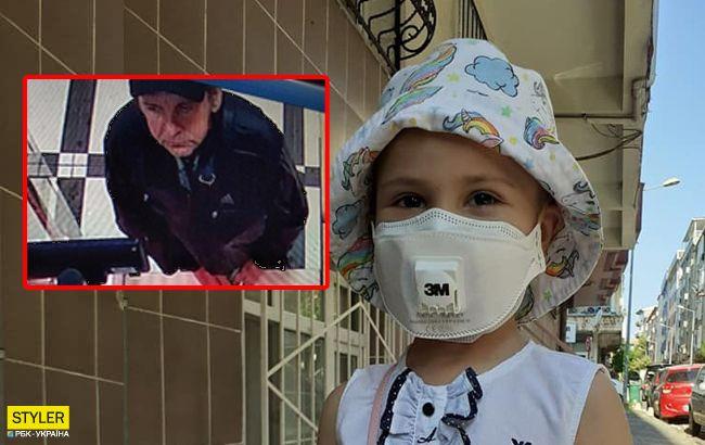 У Кривому Розі чоловік пограбував онкохвору дівчинку і потрапив на відео
